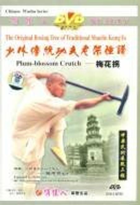 Plum-blossom Crutch- The Original Tree of Traditional Shaolin Kung fu - (WM07)