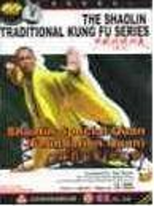 Foundation Quan - Shaolin Special Quan - The Shaolin Traditional Kung Fu Seires - (Wm0a)
