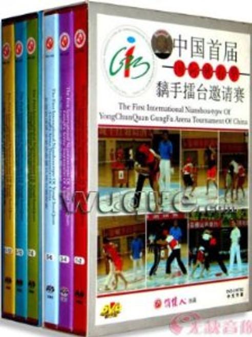 The First International Nianshou-type of Yong Chun Quan Gung Fu Arena Tournament of China I & II (Chinese Edition, NO English Subtitle) 12 DVD set - (WM0X)