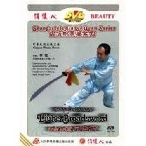 Traditional Xingyi Liuhe Broadsword - Shang-style Xingyi Quan Series - (Wm1h)