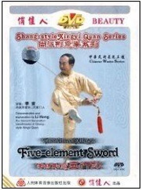 Traditional Xingyi Five-element sword - Shang-style Quan Seires - (Wm1m)