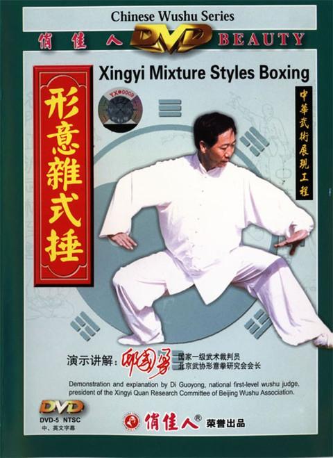 Xingyi Mixture Styles Boxing - (WMEM)