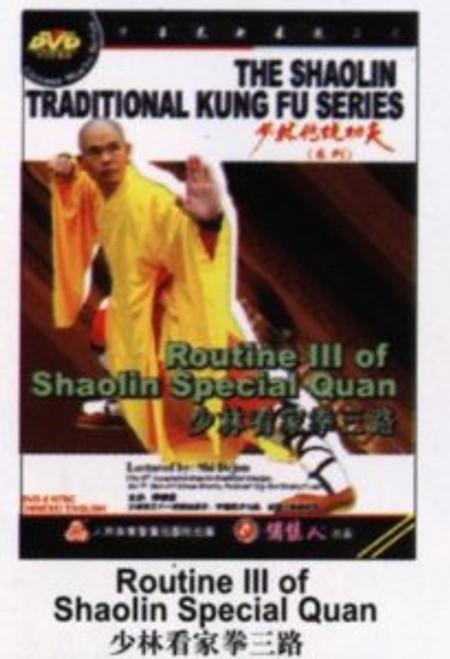 Routine III of Shaolin Special Quan - (WM25)