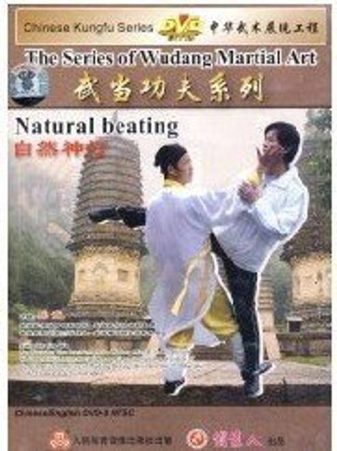 Natural Beating - The Series of Wudang Martial Art - (WM2P)