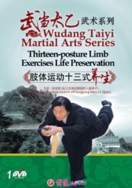 Wudang Taiyi Martial Arts Series---Thirteen-posture Limb Exercises Life Preservation - (WM4L)