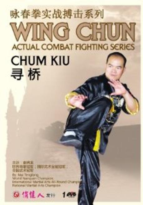 Chum Kiu - Wing Chun Actual Combat Fighting Series - (WM5P)