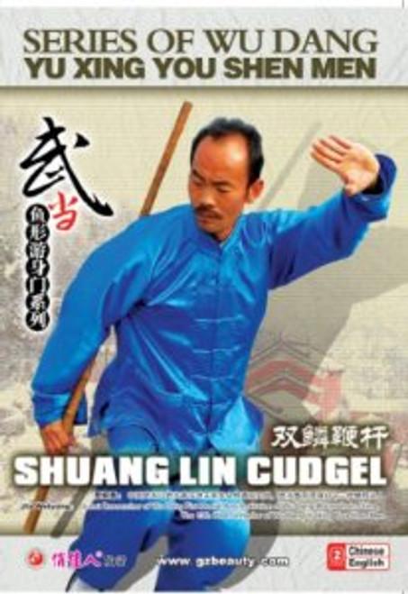 Series of Wu Dang Yu Xing You Shen Men-Shuang Lin Cudgel - (WM6K)