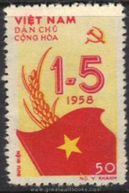 Vietnam Stamps - 1958, Sc 69, May 1st - MNH, F-VF - (9N06E)