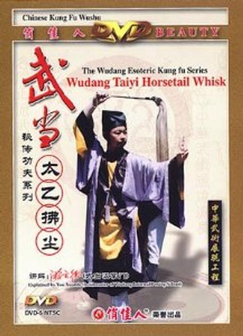 Wudang Taiyi Horsetail Whisk - (WM7T)