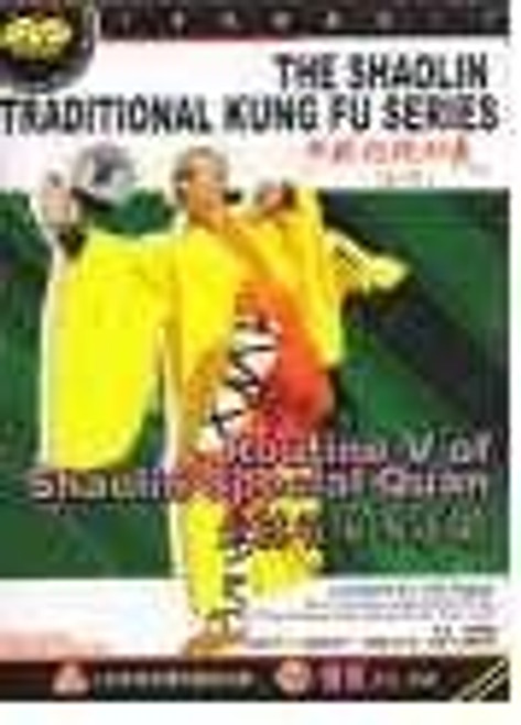 Routine V of Shaolin Special Quan---The Shaolin Traditional Kung Fu Series - (WM89)