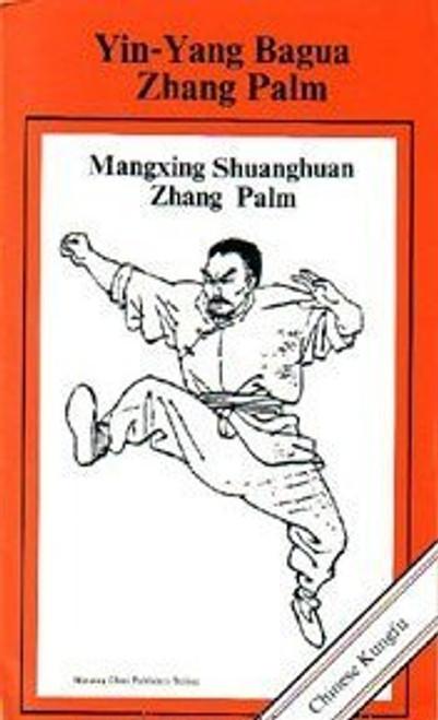 Hanging Chart: Yin-Yang Bagua Zhang Palm: Mangxing Shuanghuan Zhang Palm - (WM9M)