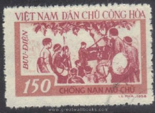 Vietnam Stamps - 1958, Sc 65, Anti-illiteracy Campaign - CTO, F-VF - (9N06Q)