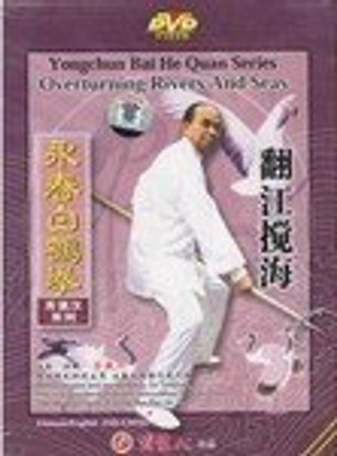 Overturning Rivers and Seas - Yongchun Bai He Quan Series - (Wmav)