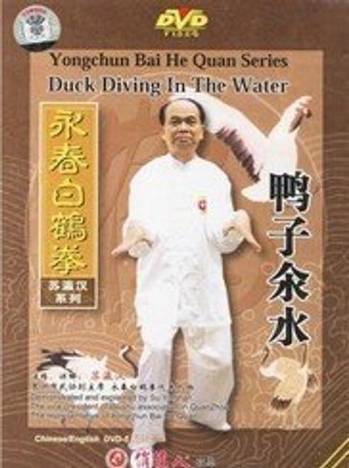 Duck Diving in the Water - Yongchun Bai He Quan Series - (WMB3)