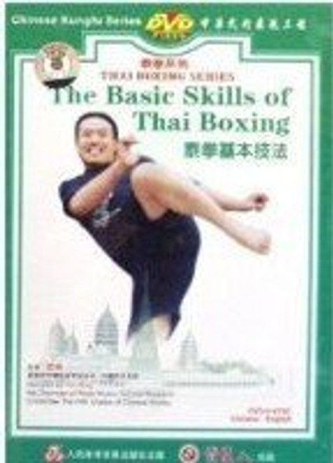 The Basic Skills of Thai Boxing - Thai Boxing Series - (Wmb4)