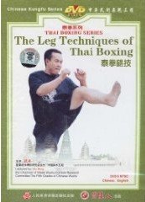 The Leg Techniques of Thai Boxing - Thai Boxing Series - (WMB7)