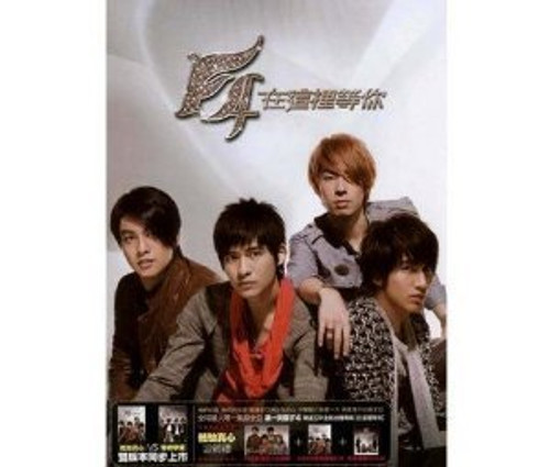 F4: Waiting Here for You (Real Heart Edition) (Taiwan import) - (WV1A)