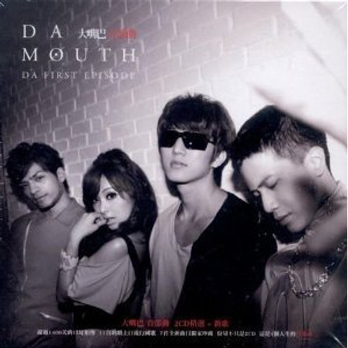 Da Mouth: Da First Episode (2 CDs) (Taiwan import) - (WV1H)