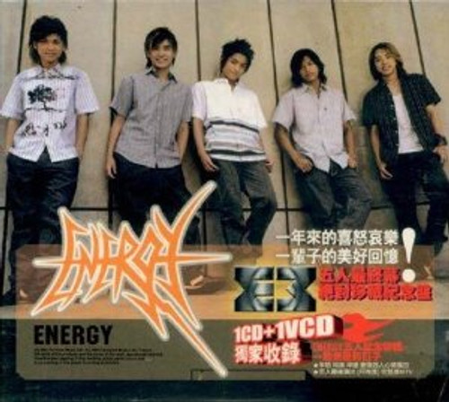 Energy: 03 (1 CD + 1 VCD) (Taiwan Edition) - (WV3T)