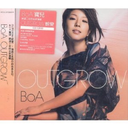 BoA: Outgrow (CD+ Bonus DVD) (Taiwan Edition) - (WV4D)
