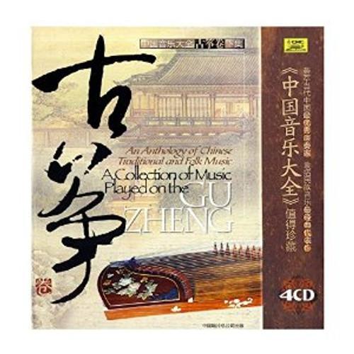 Guzheng: An Anthology of Chinese Treaditional Folk Music Vol. 2 (4 CD Box Set) - (WV6M)