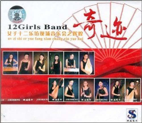 12 Girls Band - Miracle - Live Audio CD - (WV72)