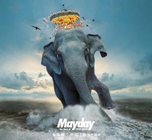 Mayday : Mayday: The Best of 1999-2013 Heavy-duty Version (2CDs) - (WV7D)