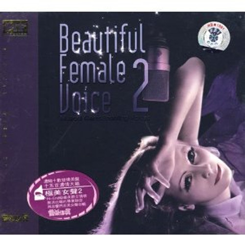 Beautiful Female Voice: Musical Gems, Sparkling Voices 2 (import) - (WW06)