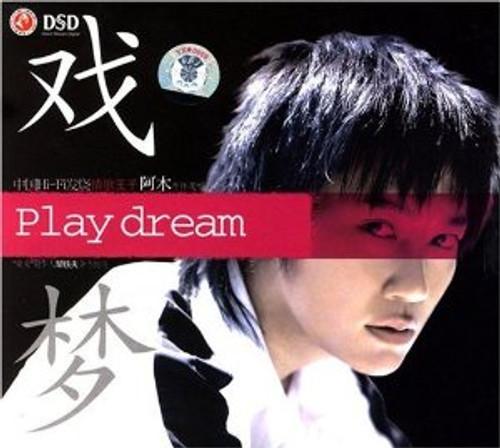A Mu: Play Dream - (WW65)