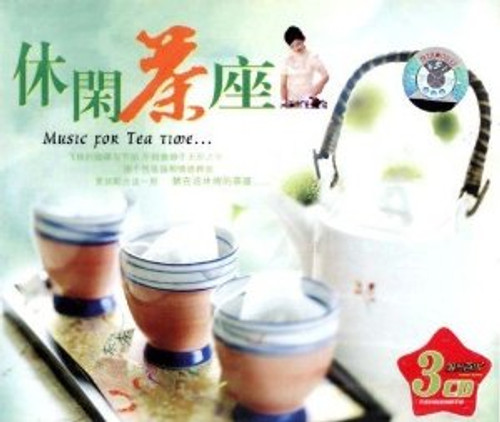 Chinese Popular Music for Tea Time (3 Audio CD) - (WW6K)