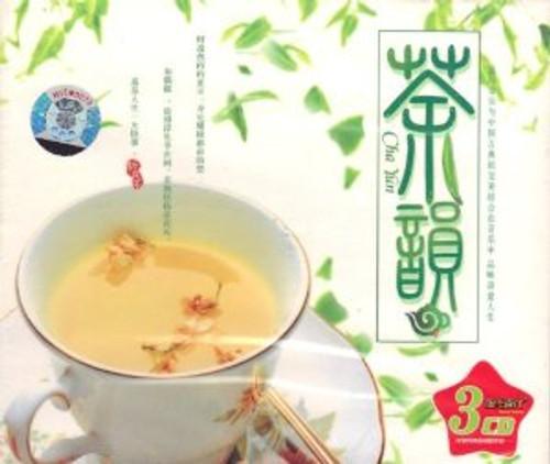 Chinese Popular Music for Tea Cha Yun (3 Audio CD) - (WW72)