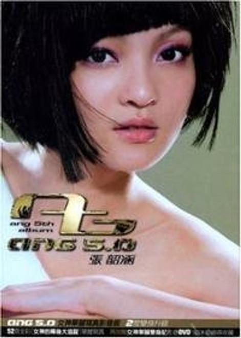 Ang Chang : Ang 5.0 (CD + Bonus DVD) (Taiwan Import) 張韶涵 (女神華麗寫真影音版) (CD+DVD) 台湾盤 - (WW9A)