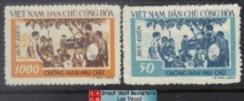 Vietnam Stamps - 1958 , Sc 64-6, Anti-illiteracy Campaign - MNH, F-VF - (9N08P)