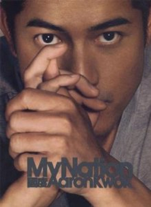 Aaron Kwok: My Nation (AVCD) 郭富城 (Taiwn Import) - (WWC4)