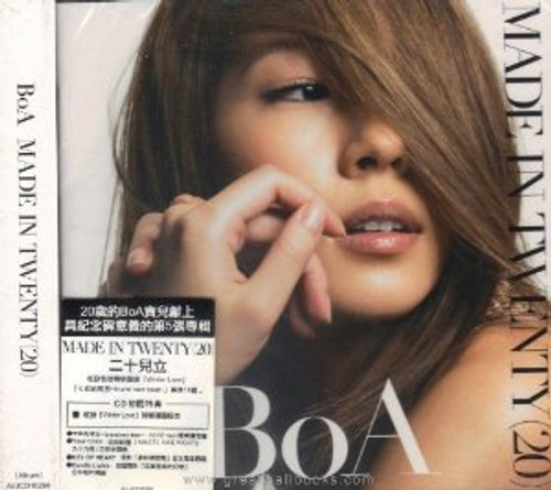 BoA: Make in Twenty (20) (Taiwan Import) - (WWDK)
