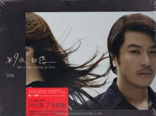 A-Do: 9th :) time falling in Love (Taiwan Import) - (WWGV)