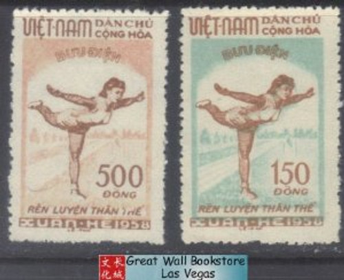Vietnam Stamps - 1958, Sc 67-8, Physical Education - MNH, F-VF - (9N095)