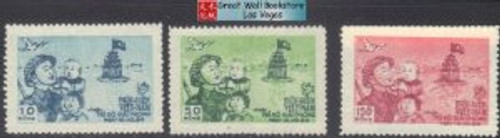Vietnam Stamps - 1955, Sc 20-2, Liberation of Hanoi - MNH, F-VF - (9N09D)