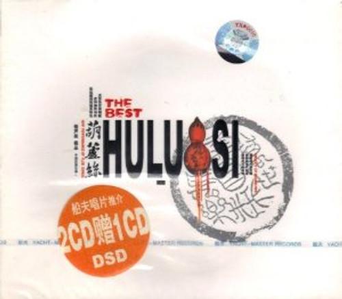 Hulusi (Cucurbit Flute or Gourd Pipe): The Best - (WWN9)