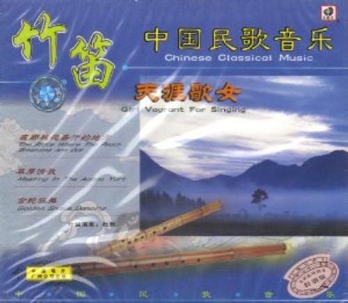 Dizi: China Regional Folk Songs performed by Du Cong - (WWNY)