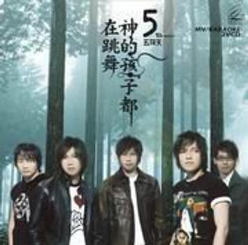 Mayday: 5th Mayday (VCD) (Taiwan Import) - (WWQ8)