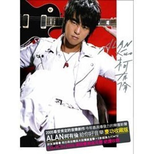 Alan Kuo: 2005 Debut Album [CD+VCD] (Taiwan Import) - (WWRB)