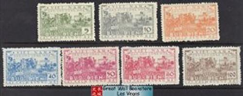 Vietnam Stamps - 1955, Sc 23-7 + Sc O8-O9, Land Reform - MNH (10d value minor missing corner- see image) - F-VF - (9N0AA)