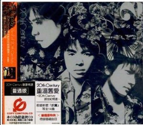 20th Century: Replay - Best of 20th Century (Taiwan Import) - (WWYH)