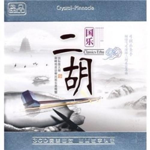 Erhu - Classics Erhu (3 Audio CDs) - (WY3C)