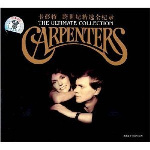 Carpenters - The Ultimate Collection (Chinese Edition) - (WY65)