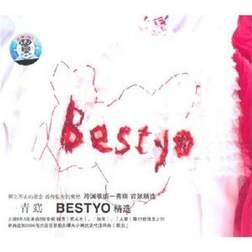 Bestyo: Best Selection - (WY7K)