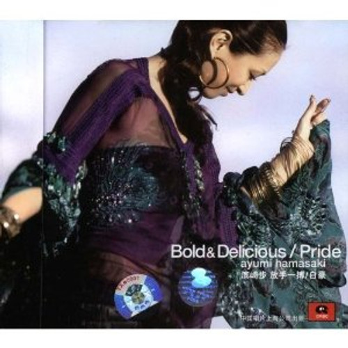 ayumi hamasaki: Bold & Delicious/Pride - (WY8N)