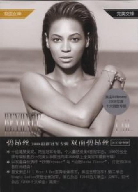 Beyonce Kowles: I Am... Sasha Fierce - (WY8X)