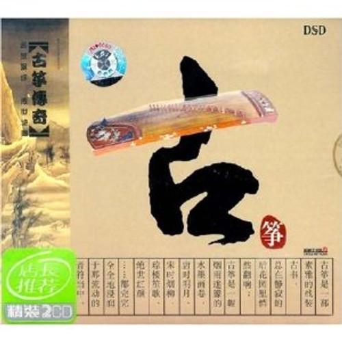 Guzheng legend (2 CDs) - (WYCX)